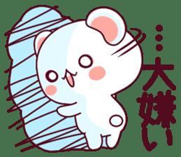 """Fluffy Bear """"I love"""" in Japanese 40set sticker #13221588"""