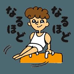 gymnastics message of Ma-kun