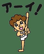 gymnastics message of Ma-kun sticker #13233840