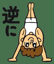 gymnastics message of Ma-kun sticker #13233843