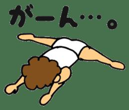 gymnastics message of Ma-kun sticker #13233845