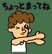 gymnastics message of Ma-kun sticker #13233850