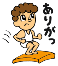 gymnastics message of Ma-kun sticker #13233852