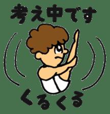 gymnastics message of Ma-kun sticker #13233855