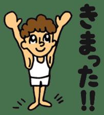 gymnastics message of Ma-kun sticker #13233856
