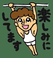 gymnastics message of Ma-kun sticker #13233858