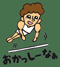 gymnastics message of Ma-kun sticker #13233861