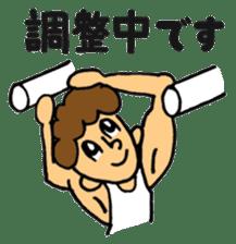 gymnastics message of Ma-kun sticker #13233862