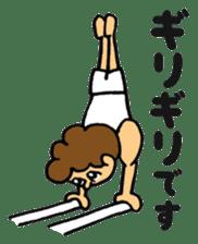 gymnastics message of Ma-kun sticker #13233863