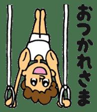 gymnastics message of Ma-kun sticker #13233866