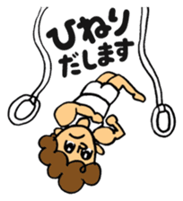gymnastics message of Ma-kun sticker #13233869