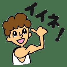gymnastics message of Ma-kun sticker #13233873