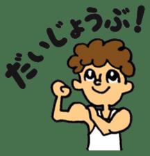 gymnastics message of Ma-kun sticker #13233876