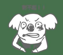 Koala feels sorry sticker #13234874