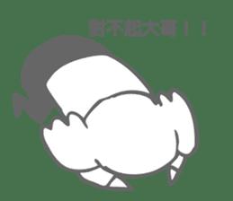Koala feels sorry sticker #13234875