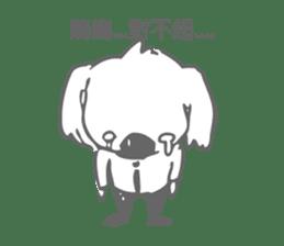 Koala feels sorry sticker #13234879