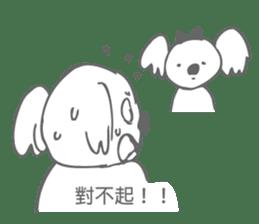 Koala feels sorry sticker #13234881