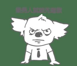 Koala feels sorry sticker #13234884