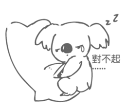 Koala feels sorry sticker #13234886