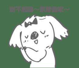 Koala feels sorry sticker #13234887
