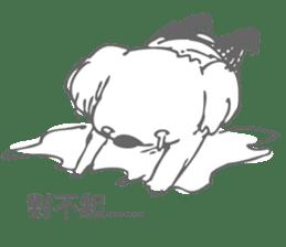 Koala feels sorry sticker #13234891