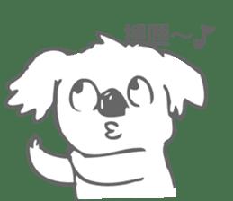 Koala feels sorry sticker #13234898