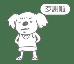 Koala feels sorry sticker #13234901