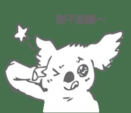 Koala feels sorry sticker #13234906