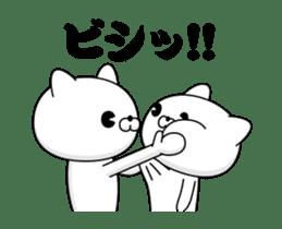 Move! Cat DX 3 sticker #13245390