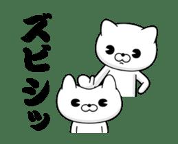 Move! Cat DX 3 sticker #13245391
