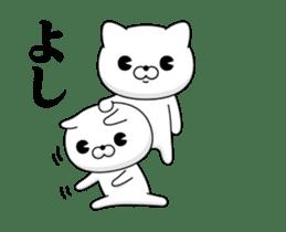 Move! Cat DX 3 sticker #13245392