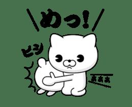 Move! Cat DX 3 sticker #13245393
