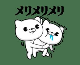 Move! Cat DX 3 sticker #13245396