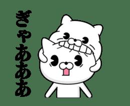 Move! Cat DX 3 sticker #13245397