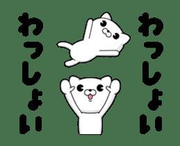 Move! Cat DX 3 sticker #13245398