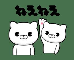 Move! Cat DX 3 sticker #13245400