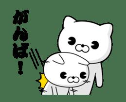 Move! Cat DX 3 sticker #13245402