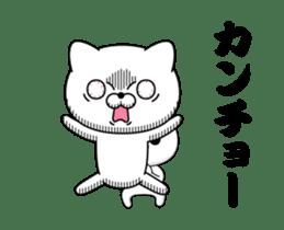Move! Cat DX 3 sticker #13245403