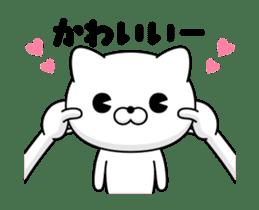 Move! Cat DX 3 sticker #13245410