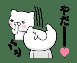 Move! Cat DX 3 sticker #13245411