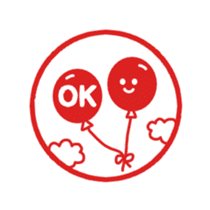 Hanko of English sticker #13255986