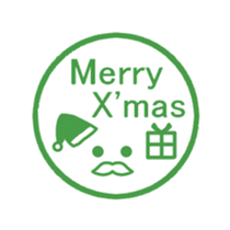 Hanko of English sticker #13255993