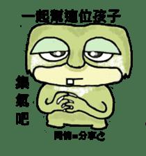 bad sloth sticker #13257148