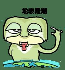 bad sloth sticker #13257154