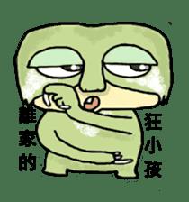 bad sloth sticker #13257156