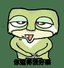 bad sloth sticker #13257159