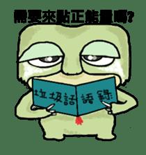 bad sloth sticker #13257160