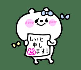 SHIICHAN SHIICHAN sticker #13257966