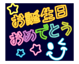 Happy Birthday&Thank you(new year) sticker #13258368