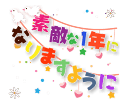 Happy Birthday&Thank you(new year) sticker #13258372